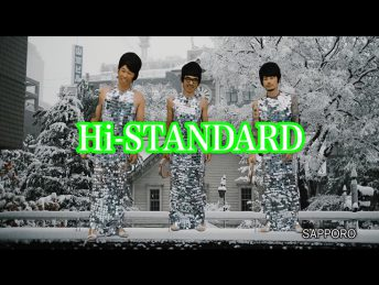 Hi-STANDARD 『 You Can't Hurry Love 』
